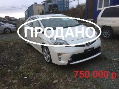 Toyota Prius 2012 год