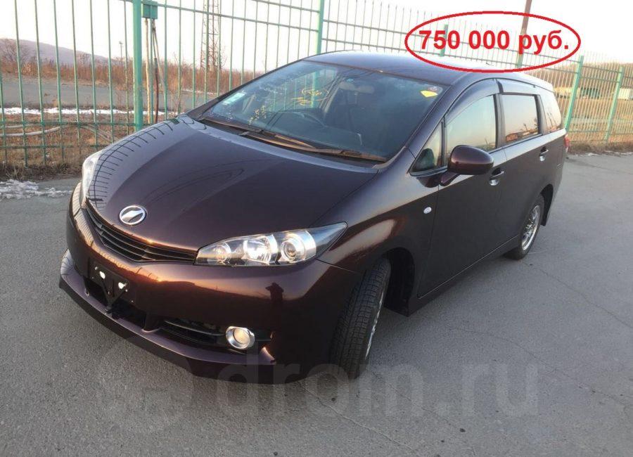 Продается Toyota Wish, 2010 год